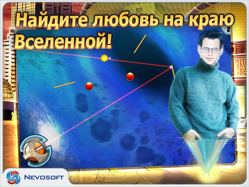 Приложения в Google Play – XCOM®: Enemy Within