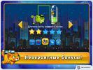 Скриншот №4 для игры City Cat
