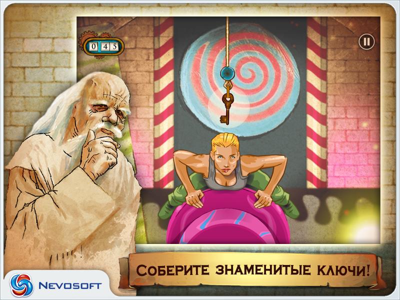 скачать игру форт боярд на андроид бесплатно на русском языке - фото 2