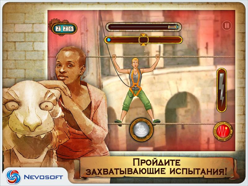 скачать игру форт боярд на андроид бесплатно на русском языке - фото 9
