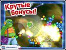 Скриншот №4 для игры Ззед