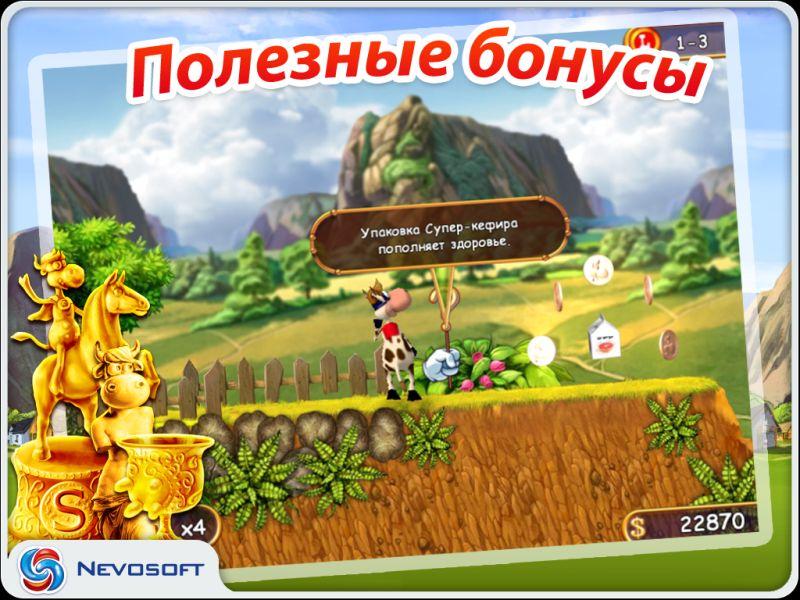 Supercow: funny farm arcade platformer HD 1.5 RUS ipa/HD/iPad.