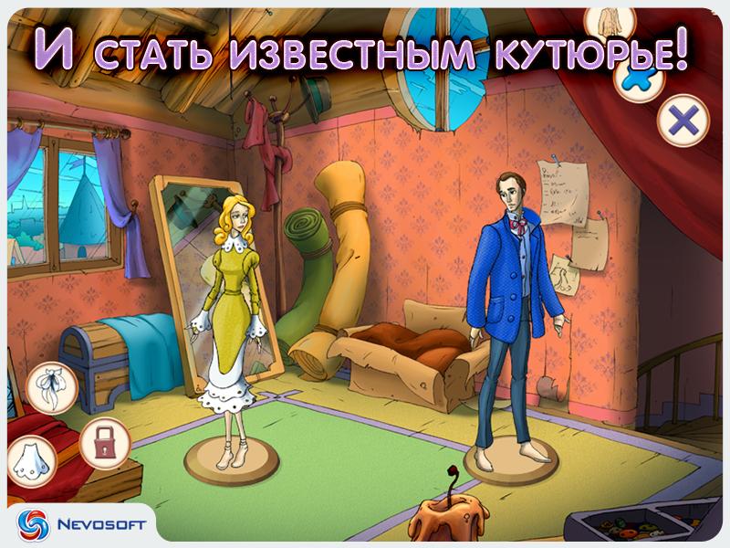Модный Дом Скачать Торрент Игра - фото 5