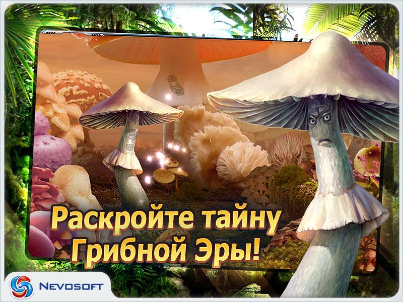 скачать игру грибная эра на русском - фото 3