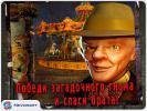 Скриншот №5 для игры Дримлэнд