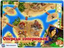Скриншот №4 для игры Полцарства за принцессу 3
