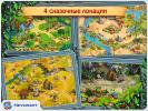 Скриншот №3 для игры Королевство Друидов