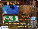 Скриншот №3 для игры Грибная эра