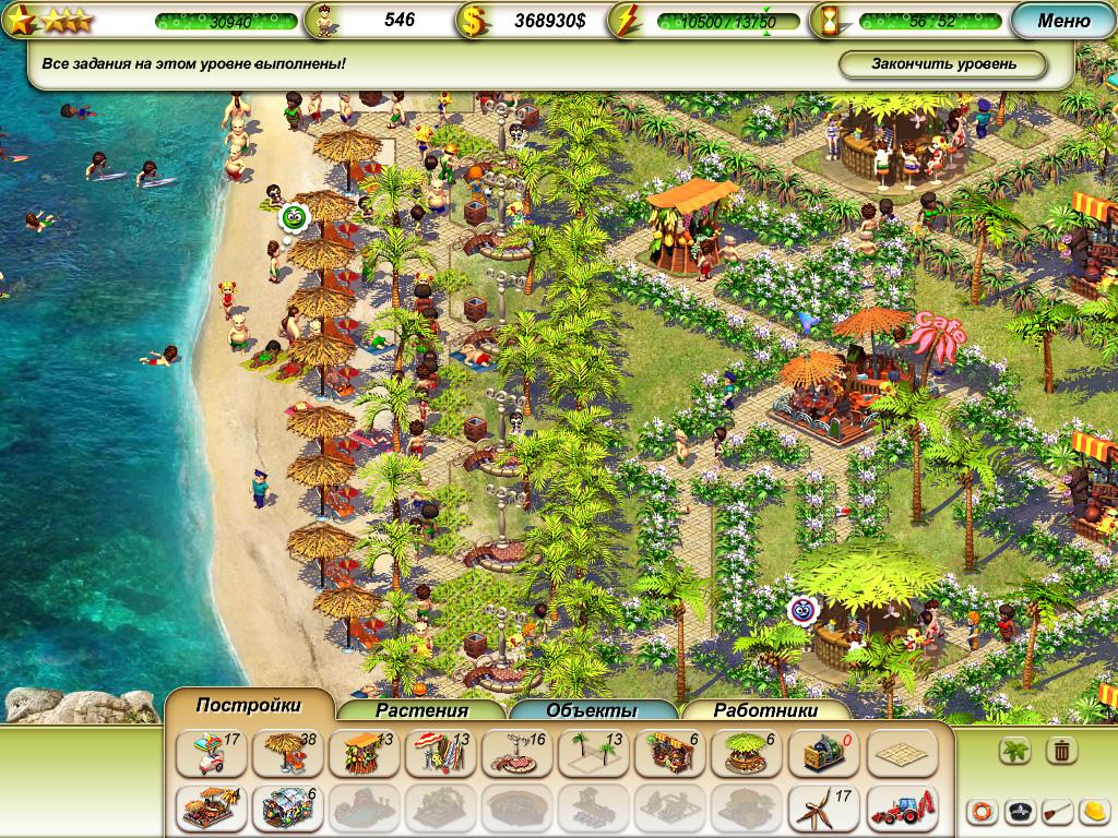 пляжный рай 2 скачать торрент - фото 11