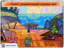 Скриншот №2 для игры Гипноз