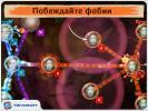 Скриншот №4 для игры Гипноз