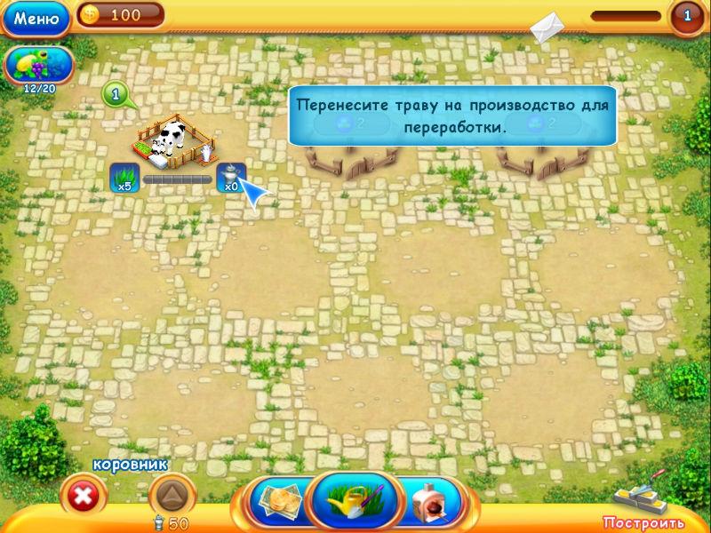 Игры чудо ферма 4