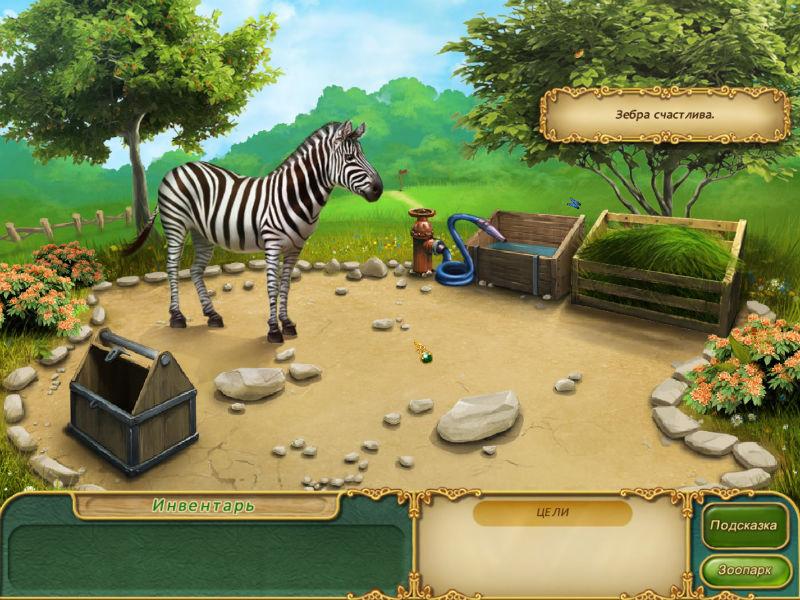 игра гурмания 3 скачать бесплатно полную версию - фото 6