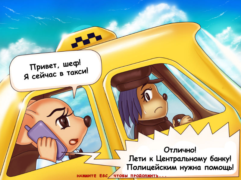 скачать бесплатно игру на компьютер такси - фото 8