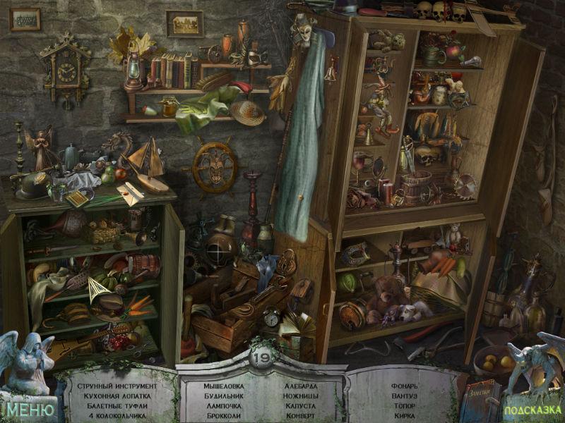Скачать Игру Бесплатно Кладбище Искупления - фото 4