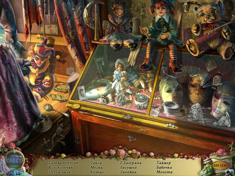 скачать игру кукловоды похищенные души через торрент - фото 5