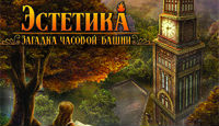 http://a.nevomedia.ru/files/ru/games/pc/00/000/000/807/200x115_807_1.jpg
