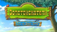 Онлайн игры бесплатно рио