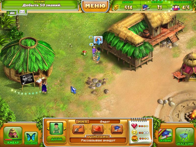 игра фермеры скачать торрент - фото 5