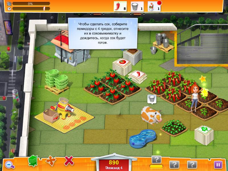 скачать игру реальная ферма 2 - фото 4
