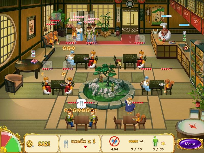 играть симуляторы кафе рестораны быстро