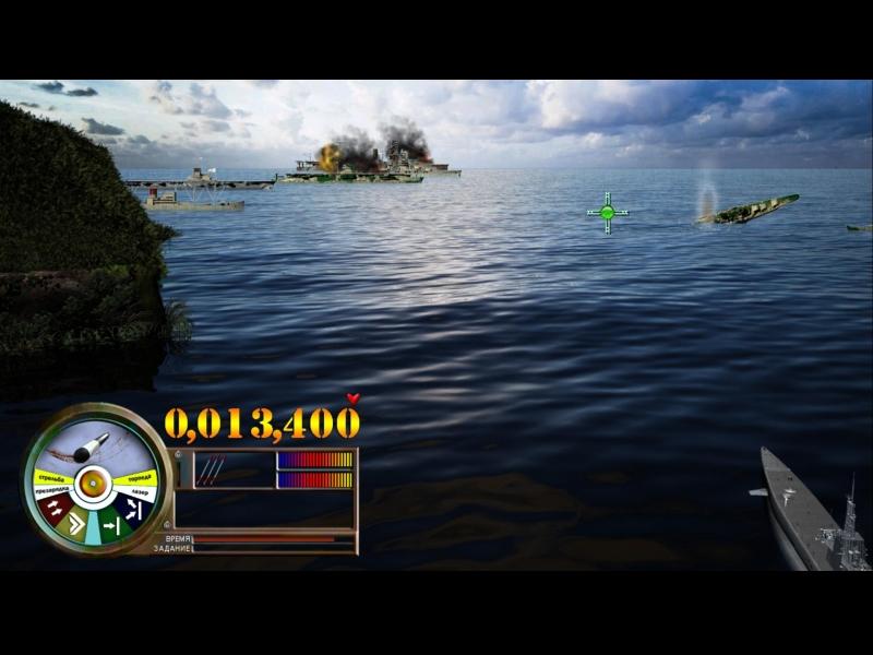 Игра морской бой на пк скачать