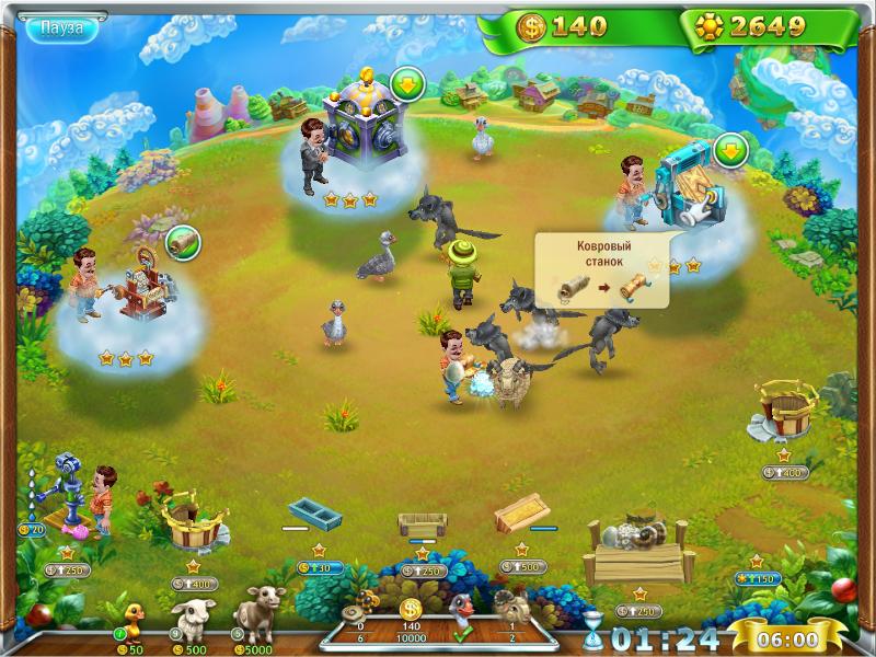 Игры Про Фермеров