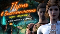 http://a.nevomedia.ru/files/ru/games/pc/00/000/001/045/200x115_1045.jpg
