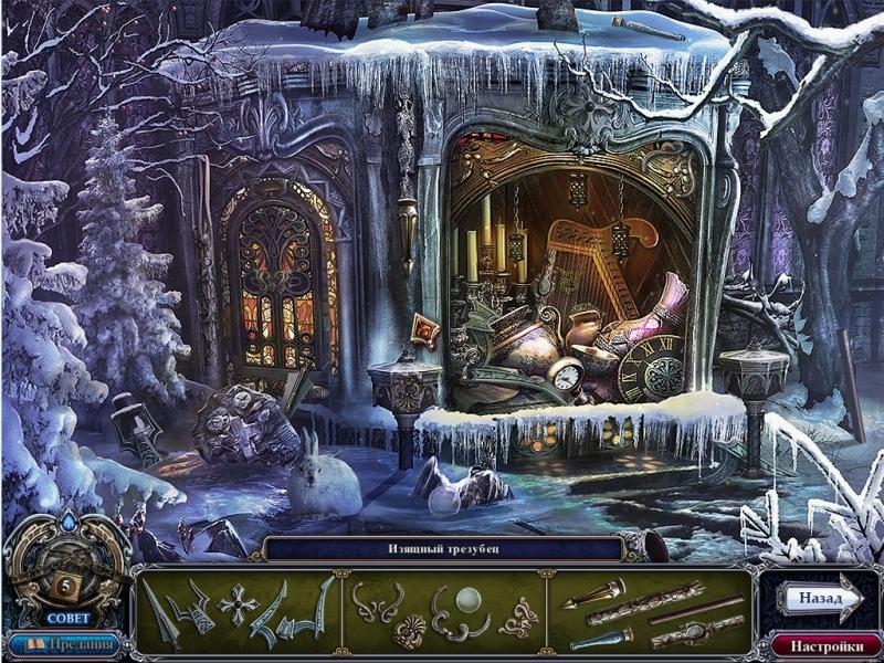 Снежная королева игра скачать на компьютер