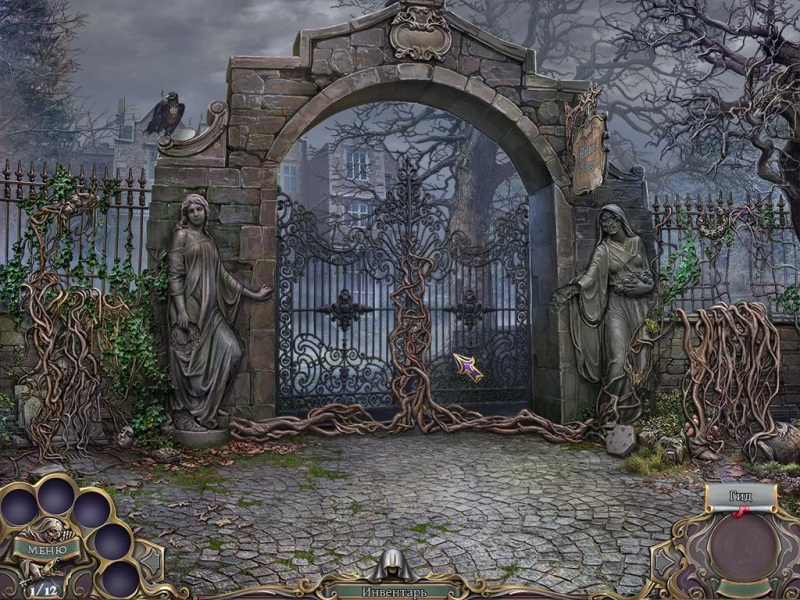 Игра Охотники На Ведьм Скачать Торрент - фото 2