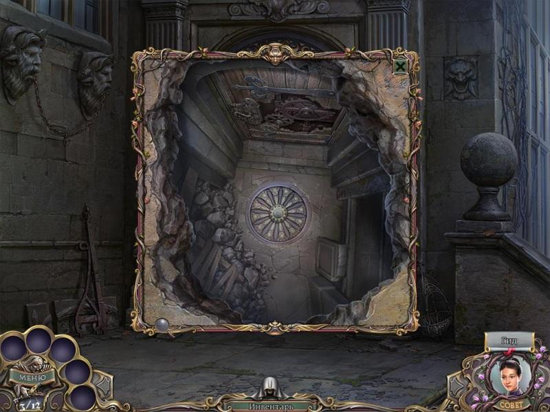 Игра Охотники На Ведьм Скачать Торрент - фото 6
