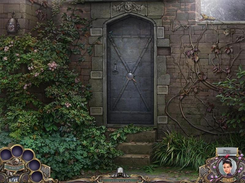Игра Охотники На Ведьм Скачать Торрент - фото 9