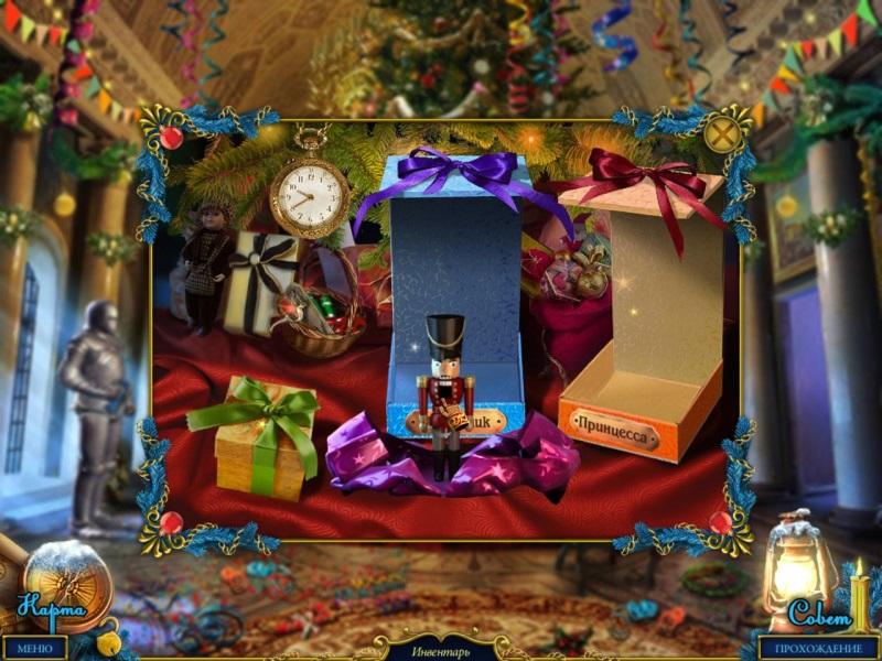 скачать игру рождественские истории щелкунчик через торрент