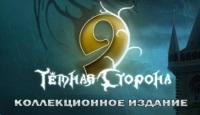 http://a.nevomedia.ru/files/ru/games/pc/00/000/001/427/200x115_2_1427.jpg