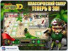 Скриншот №2 для игры Бравый Сапер 3D