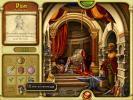 Скриншот №3 для игры Зов Атлантиды: Сокровища Посейдона. Коллекционное издание