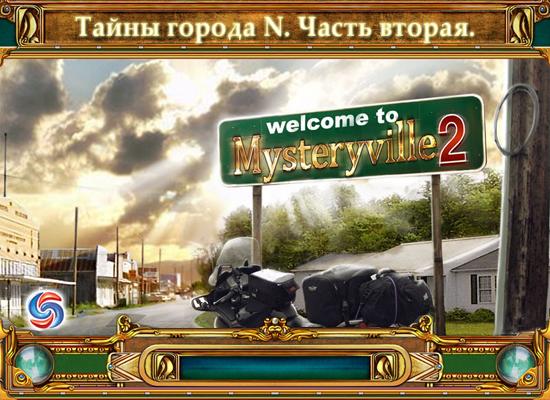 Тайны играть онлайн о на русском языке