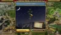 Скриншот №2 для игры Правитель. Колосс