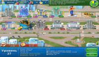 Скриншот №4 для игры Магнатотелей. Лас-Вегас