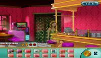 Скриншот №4 для игры Починяй-ка. Знакомство с родителями