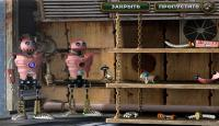 Скриншот №5 для игры Сприлл и Ричи. Приключения во времени
