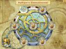 Скриншот №2 для игры Мир загадок. Тайны времён