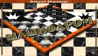 Скриншот №1 для игры Шашкодром