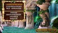 Скриншот №1 для игры Долина Богов