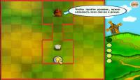 Скриншот №2 для игры Путеводство