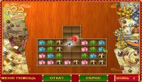 Скриншот №3 для игры Лучший Подарок