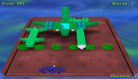 Скриншот №2 для игры Альфа Шар