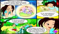 Скриншот №3 для игры Пасьянс: Сад Камней