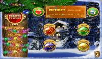 Скриншот №1 для игры Подарки из Сказки