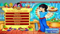 Скриншот №1 для игры Cake Mania